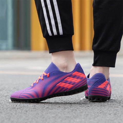 adidas 阿迪达斯 EH0525 男士足球鞋