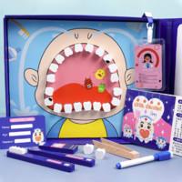 DALA 达拉 保护牙齿玩具亲子互动游戏