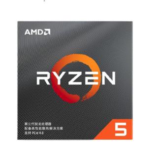 AMD 锐龙  R5-3500X CPU 3.8GHz 6核6线程