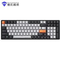 MACHENIKE 机械师 K600 双模版无线机械键盘 100键 茶轴