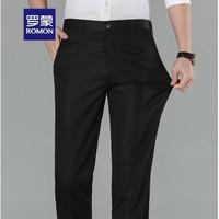 ROMON 罗蒙 6K012305 男士休闲西裤