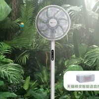 Midea 美的 SAD30EB  电风扇