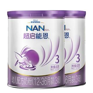 Nestlé 雀巢 德国进口超启能恩超级能恩3段婴幼儿配方奶粉800g*2