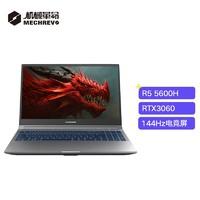 MECHREVO 机械革命 蛟龙5 15.6英寸游戏笔记本电脑(R5-5600H、16GB、512GB SSD、RTX3060)