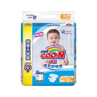 GOO.N 大王 维E环贴式婴儿纸尿裤 M 80片
