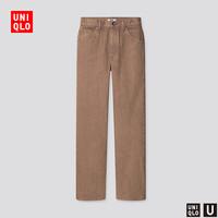 UNIQLO 优衣库 436663 女装直筒牛仔裤
