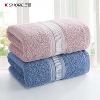 KINGSHORE 金号 A类标准加厚纯棉毛巾2条装 蓝色/紫色 72x34cm 13.4元(需领券)