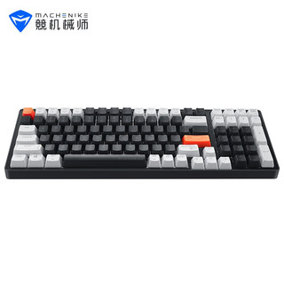 MACHENIKE 机械师 K600 双模版无线机械键盘 100键 红轴