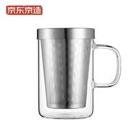 J.ZAO 京东京造 玻璃茶杯 500ml