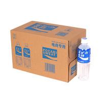 POCARI SWEAT 宝矿力水特 运动饮料 500*15瓶整箱