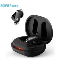 18日0点、PLUS会员:EDIFIER 漫步者 NeoBuds Pro 真无线蓝牙耳机