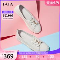Tata他她透气小白鞋女休闲春夏款板鞋女ins潮超火2021新W6R02AA1 白色 34