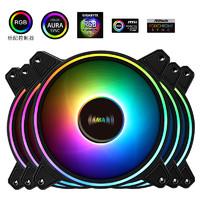 SAMA 先马 光环5 炫彩RGB套装 散热风扇