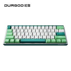DURGOD 杜伽 K330W 无线蓝牙三模游戏机械键盘 薄荷糖 定制-红轴