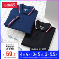 Baleno 班尼路 88001194 男士POLO衫