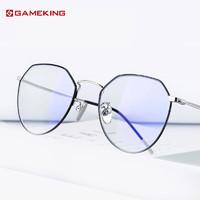 Gameking防辐射眼镜防蓝光眼镜护目镜平光男女近视眼镜框架学生电脑游戏手机眼镜 黑色