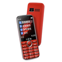 小辣椒 G560 移动版 2G手机 红色