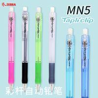 ZEBRA 斑马 MN5 自动铅笔 0.5mm 单支装 多色可选