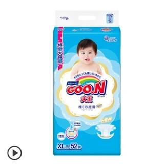 GOO.N 大王 维E环贴式纸尿裤 XL 52片
