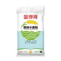 88VIP:金沙河 面粉 原味小麦粉  10kg