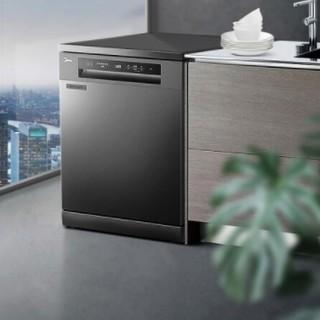 Midea 美的 RX30 洗碗机 13套