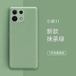 YINUO 以诺 魅力宝 小米11 硅胶手机壳