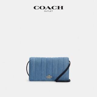 COACH 蔻驰 C3713_IMDEI 女款绗缝斜挎包