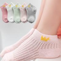 miaoyoutong 妙优童 儿童夏季薄款纯棉袜子 网眼短袜