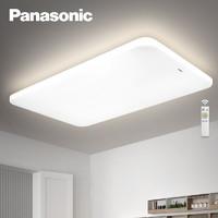 Panasonic 松下 HHXZX036 LED代简约客厅吸顶灯 100W