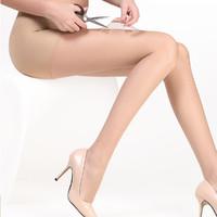 皮尔卡丹丝袜女5条装无缝1D超透任意剪裁天鹅绒面膜美腿连裤袜 5条亚洲肤色 均码
