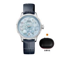 MIDO 美度 花淅系列 M043.207.16.131.00 女士机械手表
