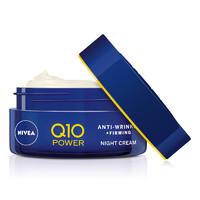 NIVEA 妮维雅 Power辅酶Q10肌能抗皱修护晚霜 50ml