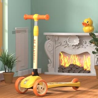 移动端、PLUS会员 : luddy 乐的 小黄鸭系列 1010 儿童滑踏板车