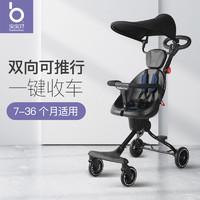 黑卡会员:宝宝好 可折叠宝宝推车