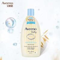 Aveeno 艾惟诺 每日倍护系列 婴幼儿洗发沐浴二合一 532ml