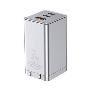 BASEUS 倍思 65W氮化镓充电器iPhone12快充GaN充电头2代pro双Typec+USB多口适用于苹果pd笔记本macbook电脑iPad手机