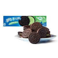 OREO 奥利奥 夹心饼干 冰淇淋抹茶味 97g