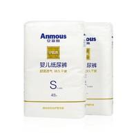 预售:Anmous 安慕斯 婴儿宇航员纸尿裤 S48片*2包