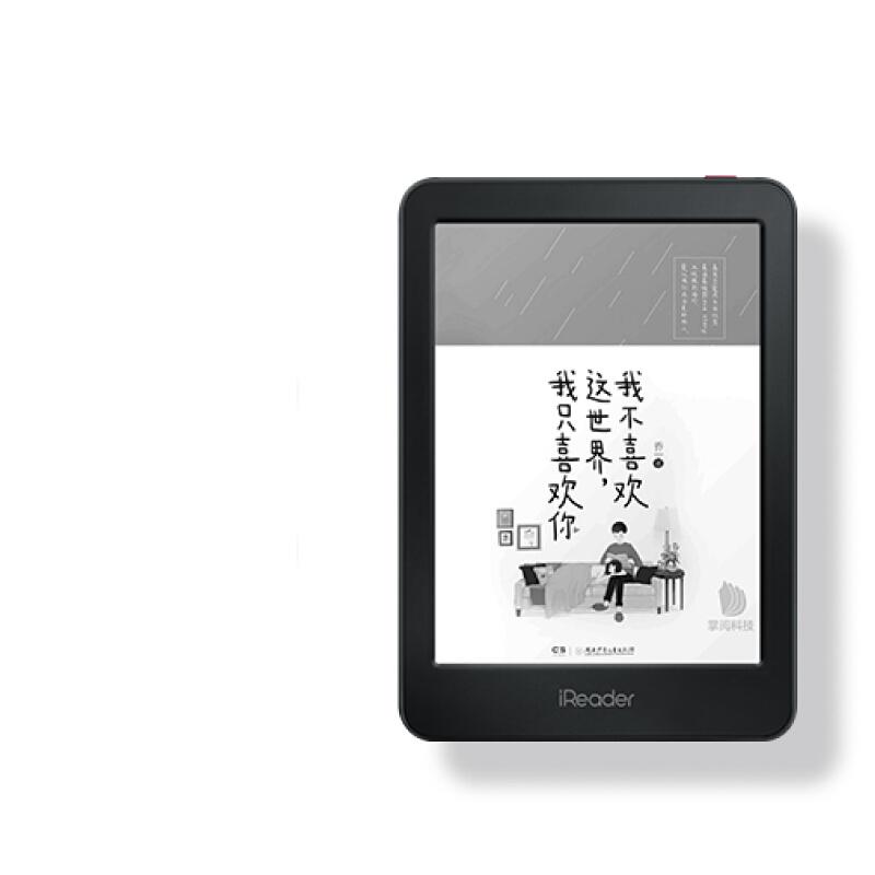 iReader 掌阅 青春版 电子书阅读器 6英寸 8G内存