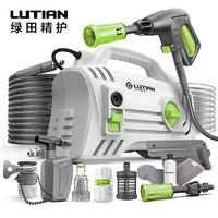 PLUS会员:LUTIAN 绿田 精灵S4 高压洗车机