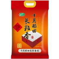 SHI YUE DAO TIAN 十月稻田 长粒香 东北大米 10kg