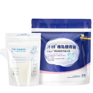 壶嘴型母乳储存袋 120ml*30片