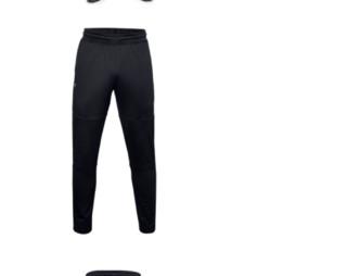 安德玛 Project Rock Knit 1357201男士训练长裤