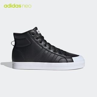 adidas 阿迪达斯 neo BRAVADA MID FX9142 男子休闲运动鞋