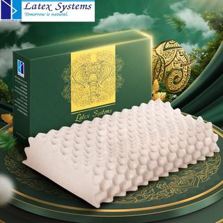 Latex Systems 泰国原产进口天然乳胶枕头 93%天然乳胶含量颈椎枕 高低按摩枕