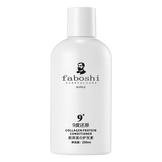 FABOSHI 护发素 200ml
