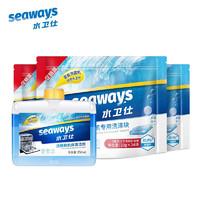 seaways 水卫仕 洗碗机专用洗碗块72颗 + 机体清洁剂1瓶