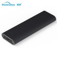 蓝硕 BLUEENDLESS 2803N M.2 NVMe硬盘盒 Type-C3.1接口固态SSD外置盒壳子 2803N  NVME协议