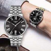 TISSOT 天梭 T122.410.11.053.00 男士钢带石英手表