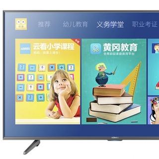 KONKA 康佳 LED43K1000A 液晶电视 43英寸 1080P